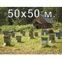 Электропастух для ПАСЕКИ 50х50 м. (полный комплект) СТАТИК