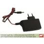 Сетевой адаптер 220/12В для подключения генератора импульсов СТАТИК-3М