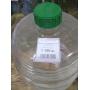Бутыль Бариле 10 литров с зелёной крышкой
