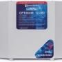 OPTIMUM+ 12000 стабилизаторы Энерготех