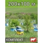 Электропастух для ПАСЕКИ 200х100 м. (полный комплект) СТАТИК