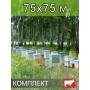Электропастух для ПАСЕКИ 75х75 м. (полный комплект) СТАТИК