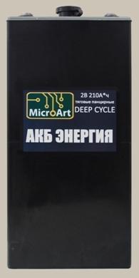 Аккумулятор тяговый панцирный 2В 210А*ч (глубокого разряда) АКБ Энергия