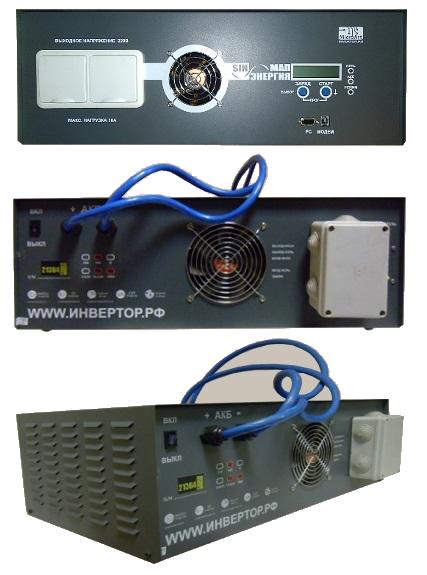 MAP·SIN·PRO·48·15 МАП Pro 48В Модификация