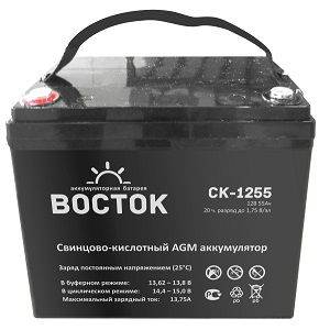 АКБ СК-1255 ВОСТОК