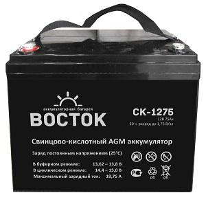 АКБ СК-1275 ВОСТОК