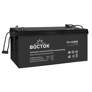 АКБ СХ-12200 ВОСТОК