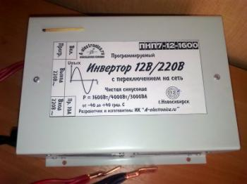 Инвертор с переключением на сеть ПНП7-12-1600