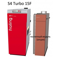 Котел на дровах Froling S4 Turbo 15 кВт с фланцем для пеллетного модуля