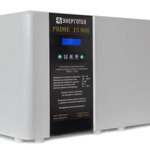 PRIME 15000 стабилизатор Энерготех