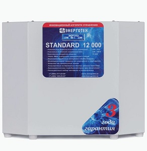 STANDARD 12000(HV) стабилизатор Энерготех
