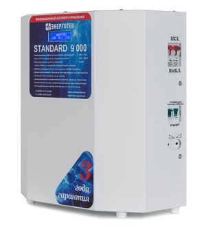 STANDARD 9000 стабилизатор Энерготех